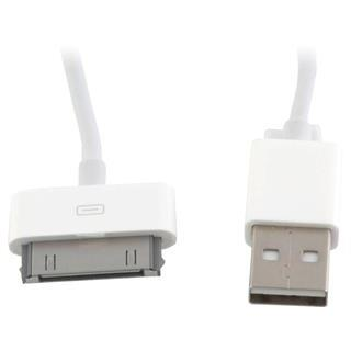 Apple datový kabel USB (MA591G/A)