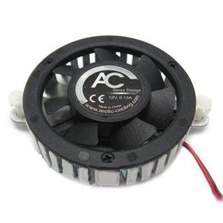 ARCTIC Chipset Cooler