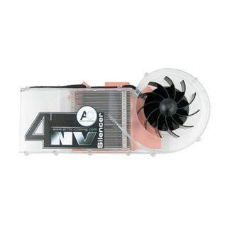 Arctic NV Silencer 4 Rev. 2. (FX 5800-5950 Ultra)