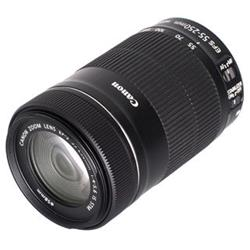 Canon objektiv EF-S 55-250 F/4-5.6 IS STM zoom