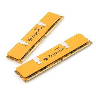 EVOLVEO Zeppelin Gold DDR2 4GB (2x2GB) 800MHz