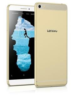 "Lenovo PHAB Plus 7"" 2GB+32GB Champagne Gold"