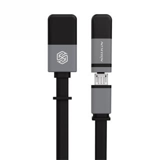 Nillkin Lightning Plus Datový Kabel Black